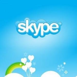 skype openning square 300x300 skype openning square