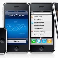 iphone3gs row2 300x136 iphone3gs row2