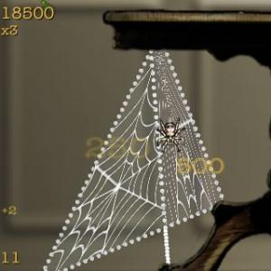 spider sq1 300x300 spider sq1