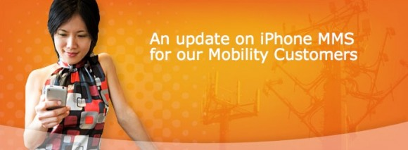att mms update AT&T Confirms MMS Coming September 25th