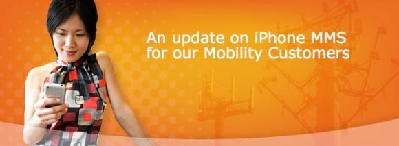att mms update AT&T Confirms MMS Coming September 25th