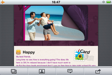 12410 screenshot1 iCard 2010 by wondershare