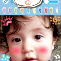 16848 01 125x125 BabyQ by AP MOBILE