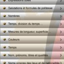 123 French German – Francais Allemand  by RosMedia